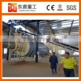 Special design coco peat drying dryer line with baler making coco peat block