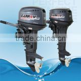 china trolling engine in boat,chinese outboard motor