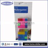 High top quality office cheap various colored cube eraser set with cheap price for sale