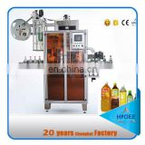 new hot sale Best Price Automatic pouch packing e liquid bottle labeling pipe shrink machine HTB - 200