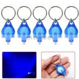 Customized Logo Mini Light Keychain Colorful Light Key Ring