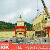 limestone grinding mill for powder processing plant