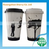 Insulated Lid Cover Disposable Double Wall Cups