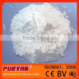 High Virgin PTFE powder JX-102 with molding grade,medium particle size,cpmpetitive price