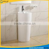 Sanitary ware two piece free standing pedestal basin/bathroom basin
