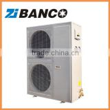 Store fresh fruit box type air cooled condensing unit