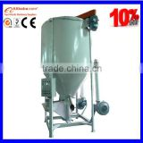 vertical plastic color masterbatch toning machine
