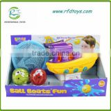 Novelty baby bath water ball toy for sale ball boat suit
