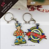 Printed logo & custom design advertising soft rubber key holder