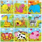 small animal puzzle wooden 9 piece cartoon jigsaw intelligence development - 12