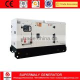 soundproof 50KVA diesel generator with DCEC Cumminsengine 4BTA3.9-G2 with ATS                                                                                                         Supplier's Choice
