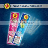 8 inch sparklers wedding fireworks /party fireworks/ birthday sparkless/ chinese fireworks/chinese firecrackers/novelty firework
