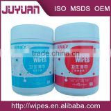 highly effective hospital disinfectant wipes chemical Chlorine dioxide 8% 10%