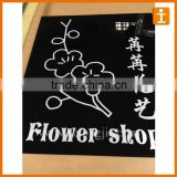 High Gloss Hardness Decorative Acrylic Cutting Boards Flower Shop Popular Advertising Board Floriculture Promotion