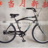 "SH-B010 26"" male beach cruiser bike made in China                                                                         Quality Choice"