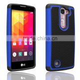 Rugged rubber case for LG Magna H500F ballistic back cover
