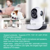 App remote monitoring IP camera system,with Built-in horizontal and vertical control motor