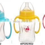 Best sale good quality low price 120ml durable plastic infant feeder bottle wholesale for baby use
