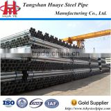 Handrails Uesd Scaffolding Tube/Galvanized steel tube/ERW Welded Pipe for sand wash pipe