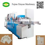 Good quality automatic color printing folding paper napkin serviette tissue machine price