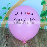 12inch will you marry me latex wedding decoration balloons