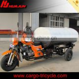 250cc water tank tricycle/ three wheel motorcycle/cargo bike
