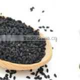 Organically processed herbal black cumin seed oil manufacturer in India