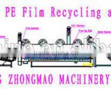 PP film dewatering line produced by zhongmao machine