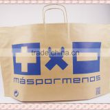 Fashionable new style brown customized kraft paper bags for sports brand garment