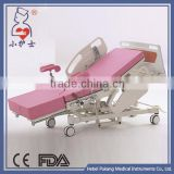China supplier new design electric adjustable bed mechanism
