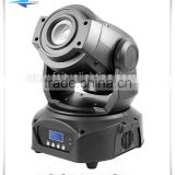 Professional Stage Night Club 75W LED Moving Head Spot Light