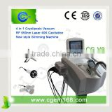 4 In 1 Cryolipolysis Fat Freezing Machine + Diode Lipo Laser + Fat Reduction 40K Cavitation + Multi Polar RF Slimming Machine For Sale Double Chin Removal
