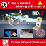 Hot new machine EPE foam sheet laminator
