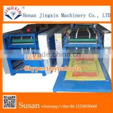 Industrial woven bag jute bag printing machine