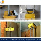high efficiency HX-1 most advantage technology wall rendering machine / wall plastering machine with production patent for sale