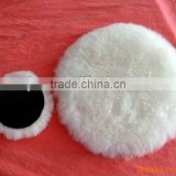 Lambs wool buffing pad/Lambs Wool Polishing Pad/Wool pad