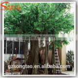 factory sale artificial banyan tree of ficus tree with green ficus leaf tree artificial plants of leaves