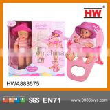 2015 Most Popular 16 inch pee doll with sounds and dining chair baby pee doll