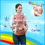 Baby Carrier Top Baby Sling Baby Backpack Hipseat