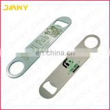 Personalized Design Stainless Steel Bar Blade Bottle Opener