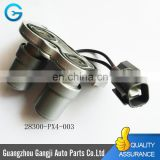 High Performance Transmission Lock-up Solenoid 28300-PX4-003
