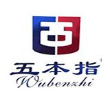 Foshan Nanhai Wubenzhi Socks Co., Ltd