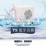 Colorful Waterproof Silicon Cases Bluetooth Wireless Speaker Mini Portable Super Bass Stereo For mp3 player
