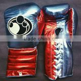 Pakistan Cowhide Leather Black Boxing Gloves