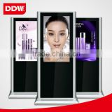 Stable Quality 1500nits Super-Hight Bright Virtual Pixel LCD Display Board LED Backlight