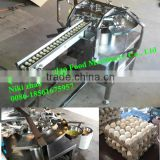 Automatic egg breaking machine / egg shell separating machine/egg breaker                                                                         Quality Choice