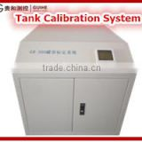 GUIHE factory made in china Centrifugal Pump Theory and Diesel Fuel Tank Calibration System