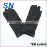 SN Noble Magic TouchScreen Gloves Smartphone Texting gloves Stretch Adult Winter
