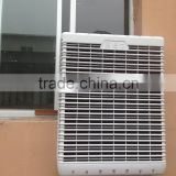 2016 summer cooling! water air cooler price/air cooler factory/evaporate cooling