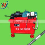 rebar threading Machine, Thread rolling machine with chaser, together use with rebar upsetting Machine